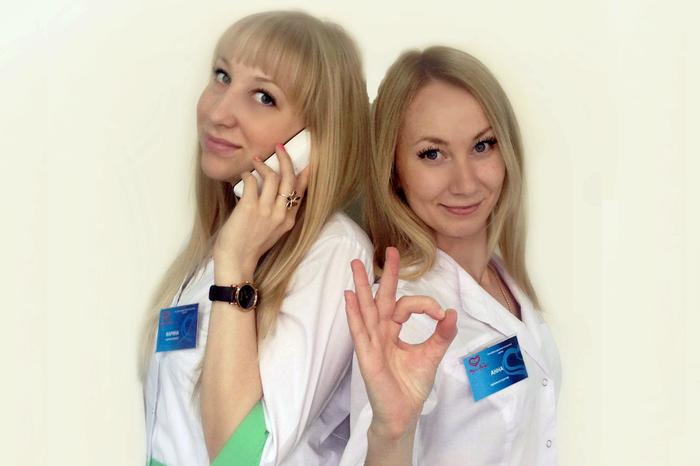 bank-donorskoy-spermi-v-krasnoyarske